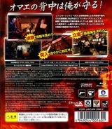 レインボーシックス:ベガス (PlayStation 3 the Best) PS3 cover (BLJM55001)