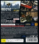Grand Theft Auto IV (PlayStation 3 the Best) PS3 cover (BLJM55011)