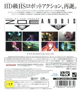 Zone of the Enders: HD Edition (PlayStation 3 the Best) PS3 cover (BLJM55063)