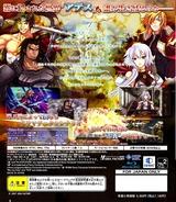 ミスト オブ カオス PS3 cover (BLJM60022)
