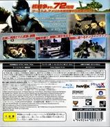 ゴーストリコン アドバンスウォーファイター2 PS3 cover (BLJM60040)