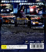 Need for Speed: Carbon (EA Best Hits) PS3 cover (BLJM60044)