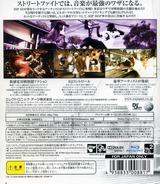 デフジャム アイコン (EA Best Hits) PS3 cover (BLJM60091)