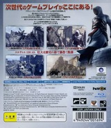 Assassin's Creed PS3 cover (BLJM60110)