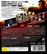 Stranglehold (Good Price) PS3 cover (BLJM60150)