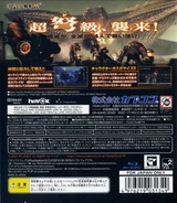 Lost Planet 2 PS3 cover (BLJM60177)