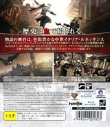 Assassin's Creed II PS3 cover (BLJM60185)