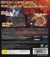 シンギュラリティ PS3 cover (BLJM60220)