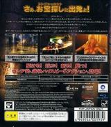 X Blades (UBI the Best) PS3 cover (BLJM60226)