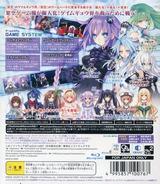 超次元ゲイム ネプテューヌ Neptune PS3 cover (BLJM60247)