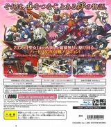 アルカナハート3 PS3 cover (BLJM60248)