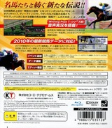 Winning Post 7 2010 PS3 cover (BLJM60263)