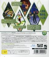 The Sims 3 PS3 cover (BLJM60285)