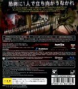 F.E.A.R. 3 PS3 cover (BLJM60349)