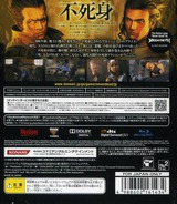 NeverDead PS3 cover (BLJM60354)