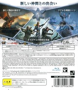 The Lord of the Rings: War in the North PS3 cover (BLJM60406)