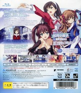 White Album: Tsuzurareru Fuyu no Omoide (AquaPrice 2800) PS3 cover (BLJM60428)