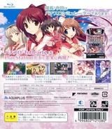 Heartful Simulator Pachi-Slot: To Heart 2 PS3 cover (BLJM60545)
