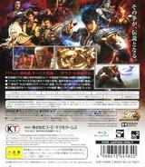 Shin Hokuto Musou PS3 cover (BLJM60553)