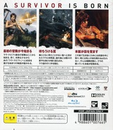 Tomb Raider PS3 cover (BLJM60557)
