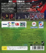 FIFA 12 PS3 cover (BLJM60996)