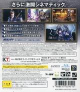Shin Sangoku Musou 6 Moushouden PS3 cover (BLJM61000)