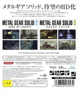 Metal Gear Solid HD Collection PS3 cover (BLJM61001)