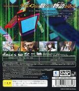 STEINS;GATE 線形拘束のフェノグラム PS3 cover (BLJM61029)