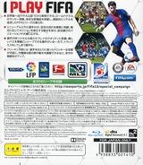 FIFA 13: World Class Soccer (EA Super Hits) PS3 cover (BLJM61058)