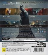 バットマン: アーカム ビギンズ PS3 cover (BLJM61096)