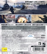 Call of Duty: Modern Warfare 3 PS3 cover (BLJM61112)