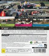F1 2013 PS3 cover (BLJM61167)