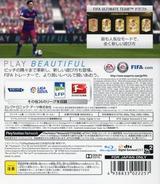 FIFA 16 PS3 cover (BLJM61281)