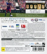 FIFA 16 (Deluxe Edition) PS3 cover (BLJM61306)