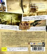 Blazing Angels: Squadrons of WWII PS3 cover (BLJS10007)
