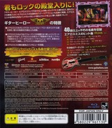 Guitar Hero Aerosmith PS3 cover (BLJS10030)