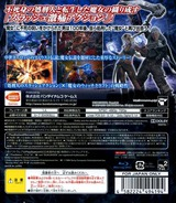 Knights Contract PS3 cover (BLJS10088)