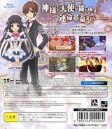 Kamisama to Unmei Kakumei no Paradox PS3 cover (BLJS10202)