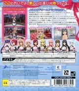 Dream C Club Gogo. PS3 cover (BLJS10264)