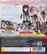 Harem Tengoku da to Omottara Yandere Jigoku Datta PS3 cover (BLJS10266)