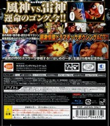 Hajime no Ippo: The Fighting! PS3 cover (BLJS10295)
