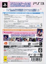 IdolM@ster: Cinderella Girls G4U! Pack Vol. 1 PS3 cover (BLJS10302)
