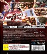 Tekken 6 (PlayStation 3 the Best) PS3 cover (BLJS50017)
