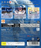Ar tonelico III: Sekai Shuuen no Hikigane wa Shoujo no Uta ga Hajiku (PlayStation 3 the Best) PS3 cover (BLJS50018)