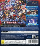 BlazBlue: Chrono Phantasma (PlayStation 3 the Best) PS3 cover (BLJS50039)