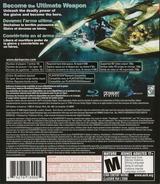 Dark Sector PS3 cover (BLUS30116)
