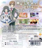 Kamisama to Unmei Kakumei no Paradox PS3 cover (BCAS20266)