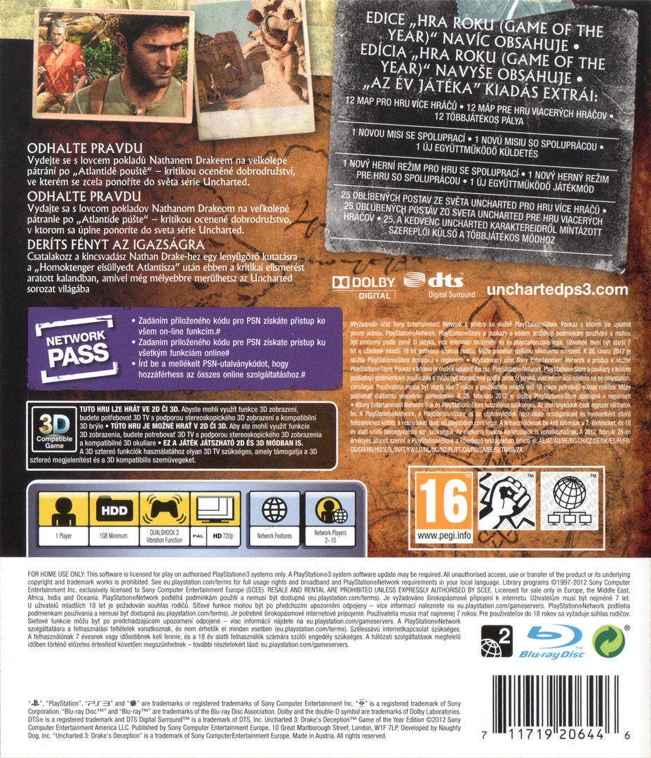 PS3 backHQ (BCES01670)