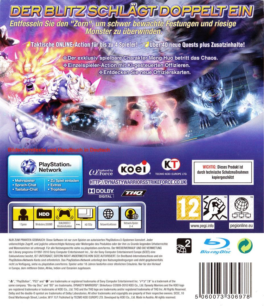 PS3 backHQ (BLES00825)