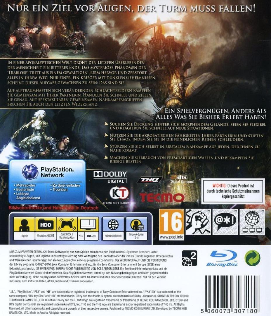 PS3 backHQ (BLES00868)
